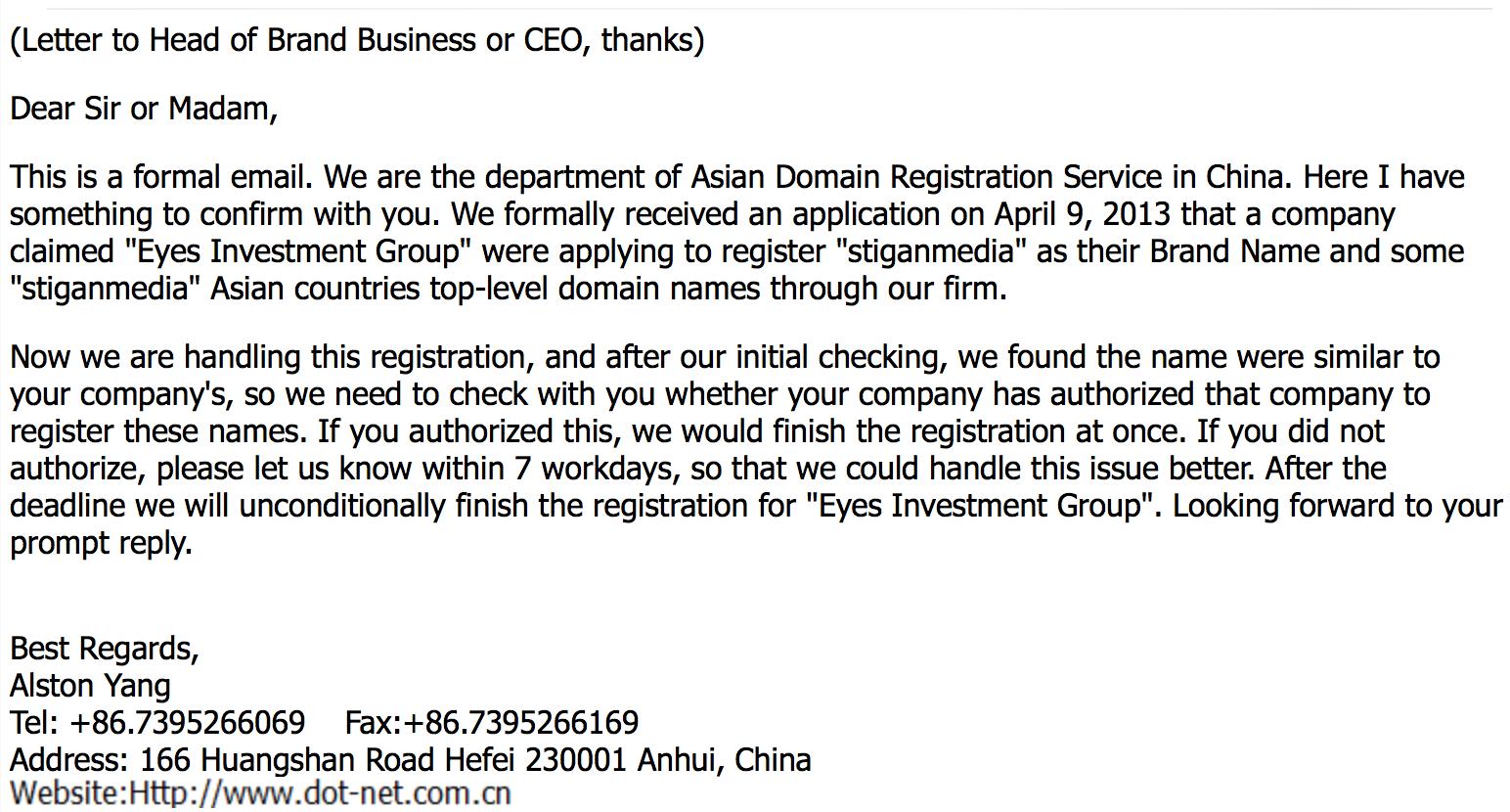 China Domain Name Scam